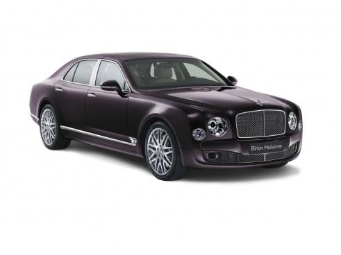 Bentley Birkin Mulsanne Damson Front carwitter 491x368 - Bentley Birkin Mulsanne announced - Bentley Birkin Mulsanne announced