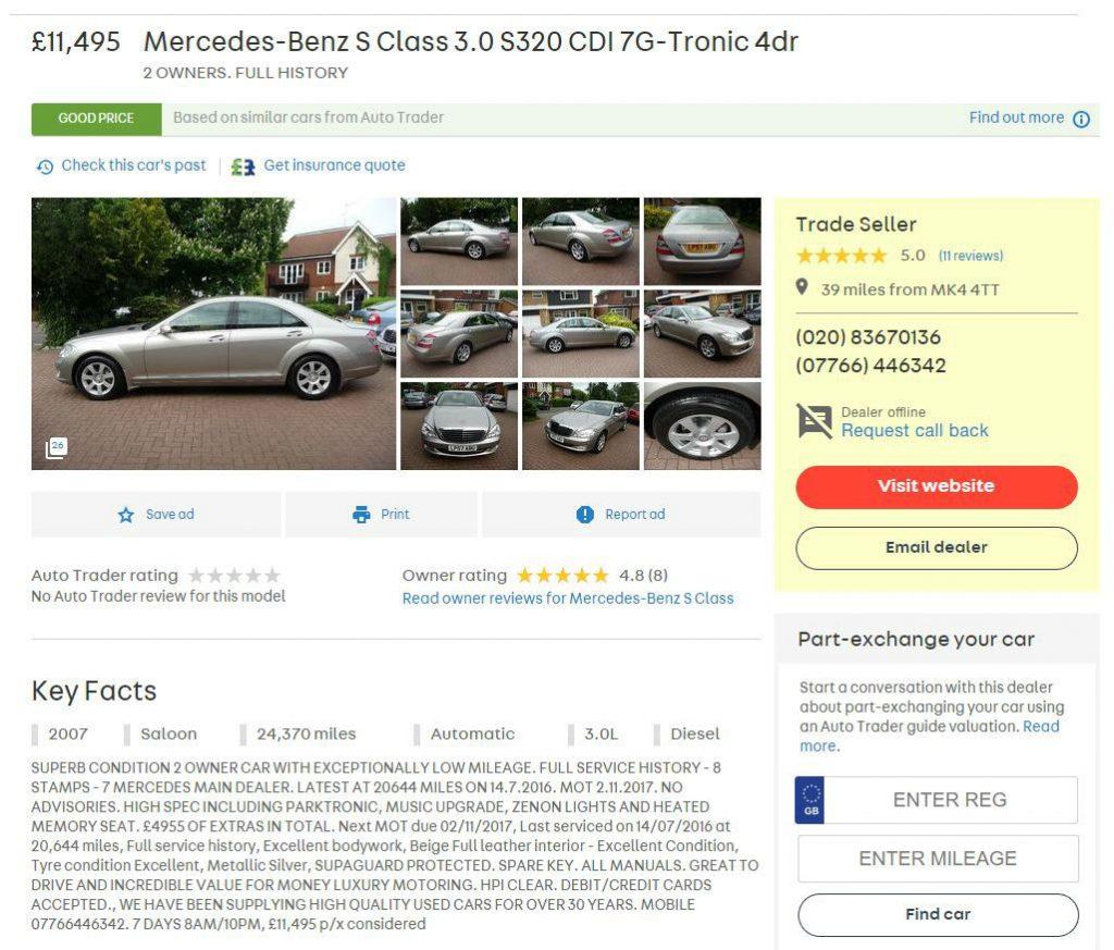 2007 Mercedes Benz S Class carwitter 1024x873 - The best used Mercs to buy 2017 - The best used Mercs to buy 2017