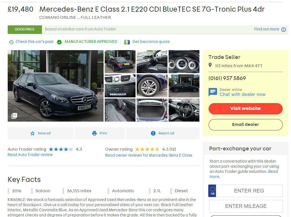 Mercedes Benz E Class 2016 Saloon carwitter - The best used Mercs to buy 2017 - Mercedes Benz E-Class 2016 Saloon - carwitter