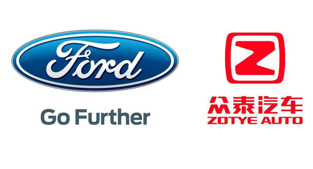 Ford and Anhui Zotye Automobile Logo carwitter 1024x555 - Self-Driving Cars and Hybrid Vans: What's Ford's Future? - Self-Driving Cars and Hybrid Vans: What's Ford's Future?